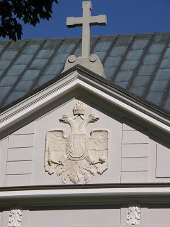 Zakończenie Remontu Kościoła i Placu Kościelnego w Jaworzu